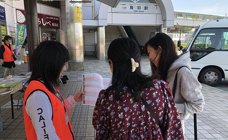 鳥羽駅前でのガイド